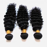 brazilian hair, hair extensions, peruvian hair, brazilian weave, curly weave, weave hairstyles, weave hair, brazilian hair for sale in Johannesburg, brazilian hair for sale, brazilian hair on sale in Randburg, brazilian hair styles, brazilian hair price list, Buy Brazilian Hair & wig online - HAIRPLE South Africa